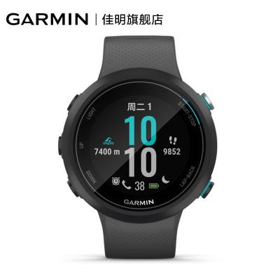 佳明Garmin Swim 2 水下腕式心率進階游泳功能智能通知GPS 智能游泳腕表 (巖石灰)