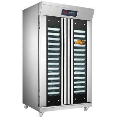 全自動噴霧醒發箱納麗雅(Naliya)商用烘培面包發酵箱智能發酵柜醒面發酵機發面機 32盤噴霧發酵箱(不含烤盤)