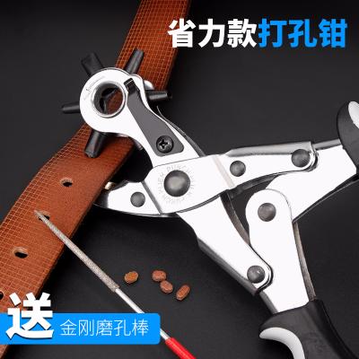 閃電客皮帶打孔器家用小型 多功能 腰帶打眼工具褲帶表帶手表皮革打洞機