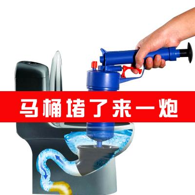 【買一送四】通馬桶一炮通神器捅廁所高壓家用管道堵塞馬桶吸廚房下水道疏通器