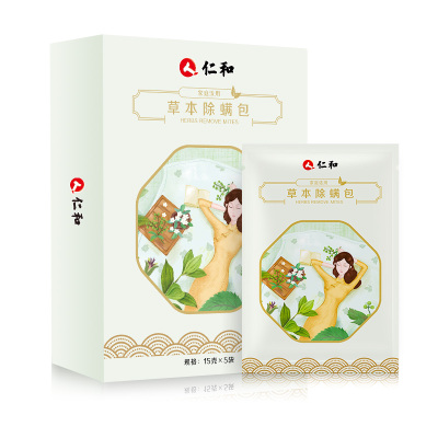 仁和 除螨包植物除螨驱除螨虫包家用祛螨包床上用 一盒5袋*15g 一盒装