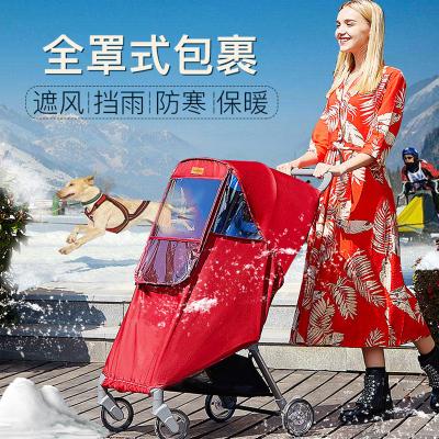 婴儿车雨罩宝宝推车遮雨防风罩通用透气保暖罩儿童挡风雨衣
