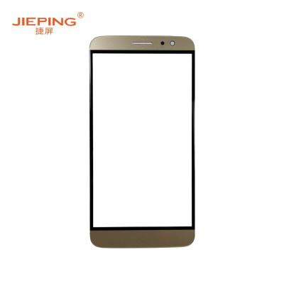 捷屏(JIEPING)適用于華為麥芒5蓋板 手機外屏維修更換 金色(含稅)