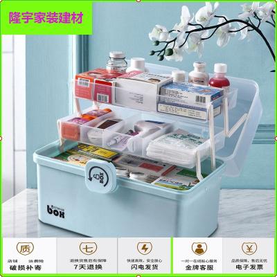 蘇寧放心購家用藥箱多層醫護急救藥品箱大容量小收納盒家庭裝全套醫藥箱簡約新款