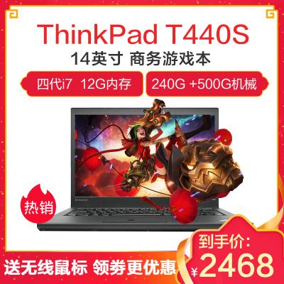 【二手9新】联想ThinkPad T440S i7-4600 12G 240G+500G 14英寸商务游戏笔记本电脑
