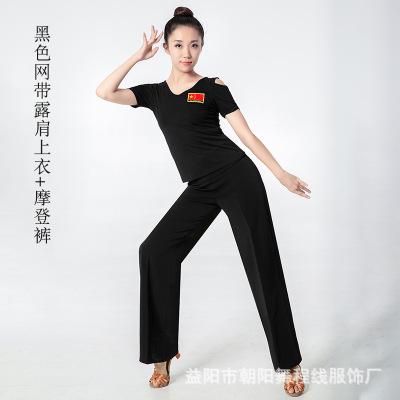 【舞程線】摩登舞蹈練功服女露肩背后網帶瑜伽服摩登舞國標舞形體服拉丁舞程線