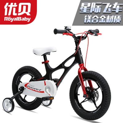 預售5天內發貨優貝星際飛車兒童自行車14/16/18寸男女孩童車單車3-6-7-8-9-10歲童車