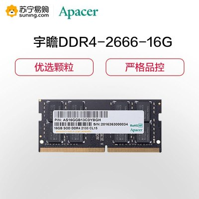 宇瞻筆記本內存條 兼容2400 2133 筆記本DDR4-2666-16G