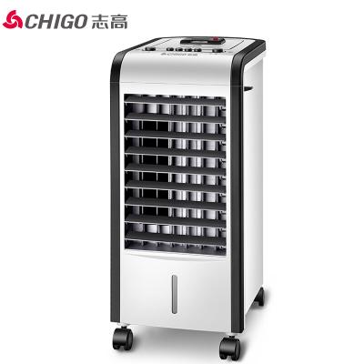 志高(CHIGO)空调扇FKL-L23JN 冷风扇暖风机两用功能 三档机械版 广角摆风 电子驱蚊 家用冷风扇取暖器
