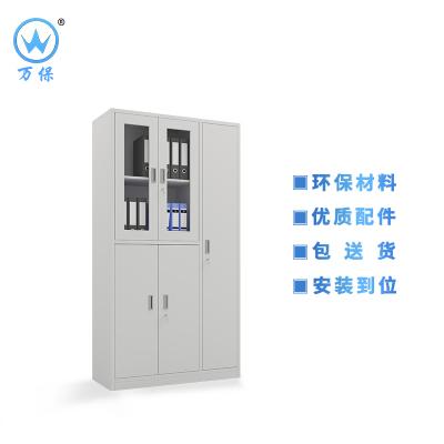 【万保】钢制柜5门更衣柜办公柜 铁皮储物柜五门文件更衣柜 资料柜