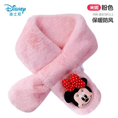 迪士尼(Disney)儿童保暖围巾 男童女童秋冬保暖防风防寒毛绒围脖 幼儿卡通可爱宝宝围脖套