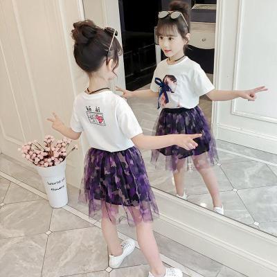 女童夏裝套裝2020新款夏季兒童時髦紗裙兩件套中大童洋氣女孩衣服威珺