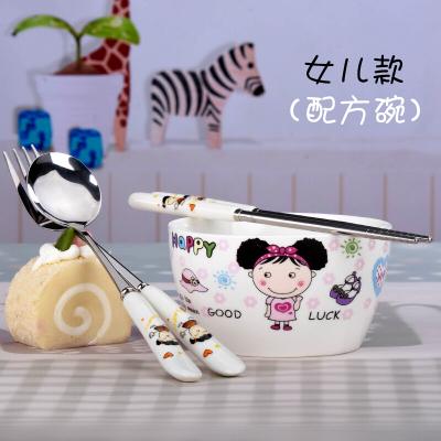 學生碗筷餐具套裝家用卡通可愛單人餐具創意陶瓷碗吃飯碗碗筷套裝 女兒套裝(4.5英寸飯碗)