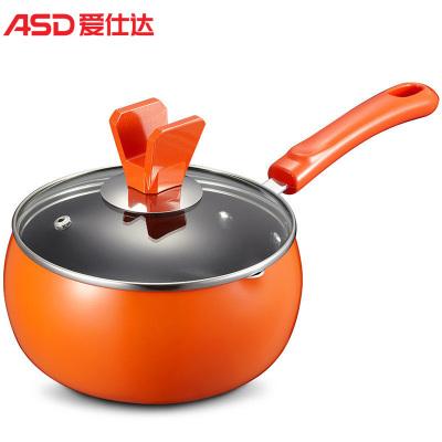 ASD хоолны тогоо  хэмжээ:16cm
