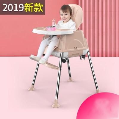 宝宝餐椅儿童吃饭座椅婴儿多功能6-12月学坐可折叠古达便携式宜家用bb餐桌1-3岁