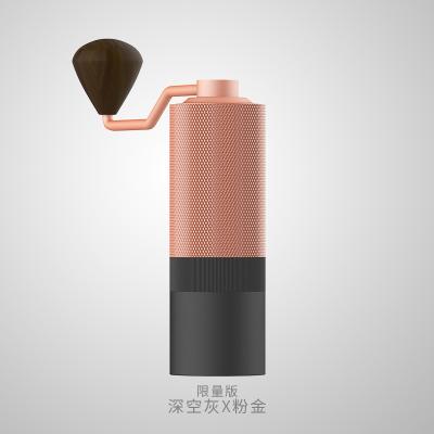 咖啡豆研磨機 古達磨豆機 手磨咖啡機 手搖磨粉機 手動CNC磨芯 深空灰X粉金