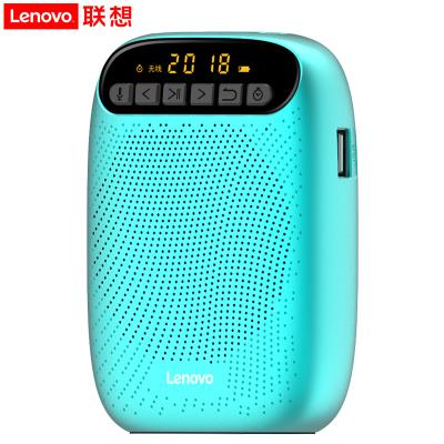 Lenovo/联想 A500魅力蓝小蜜蜂扩音器教师专用上课教学讲课导游喇叭户外扬声器宣传播放器录音耳麦话筒迷你