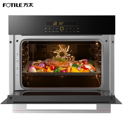 方太(FOTILE) KQD43F-E2M烤箱45升家用记忆功能烘焙嵌入式多功能触控9大智能菜单