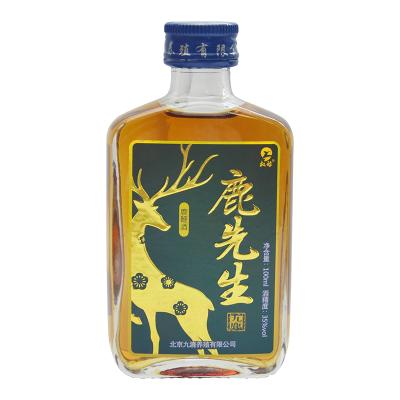 35度鹿先生養生酒小酒100ml可搭男性保健品腎寶五寶茶三鞭酒藥酒補酒鹿小九