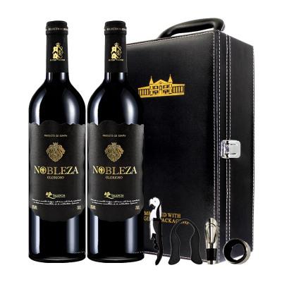 西班牙进口红酒 DO诺伯勒干红葡萄酒 红酒礼盒750mL*2瓶