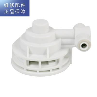 幫客材配 惠而浦凈水器R400C86凈水機 1/2級濾芯接座 閥頭 濾芯連接頭 濾芯蓋