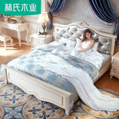 林氏木業 歐式床雙人床 主臥室家具1.8米雙人床簡約1.5米雕花儲物婚床KA162H