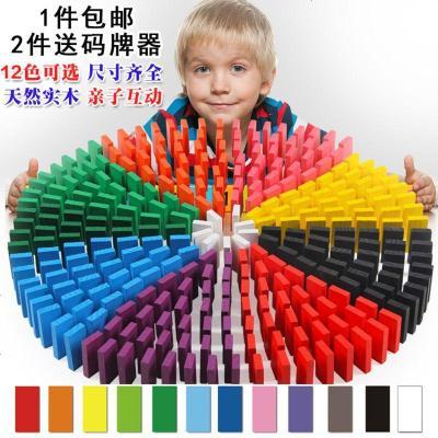 多骨諾米牌 多米諾骨牌 兒童智力積木5-17歲玩具多諾米 成人玩具 10色120片+碼牌器(收藏送圖冊)