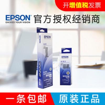 原裝愛普生LQ630K針式打印機色帶芯LQ 630K 635K 610K 615K 730K 735K色帶架 碳帶