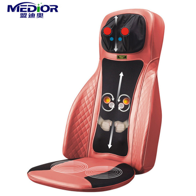 盟迪奥MD-80196颈椎按摩器颈部背部腰部全身多功能家用揉捏捶打按摩椅垫靠垫
