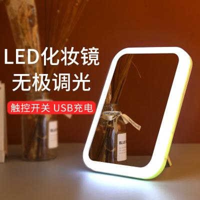 致集佳 網紅LED化妝鏡 帶燈補光鏡 臺式補光美妝宿舍鏡子便攜折疊鏡子 充電款1500毫安鏡子 單色光顏色隨機發美妝鏡