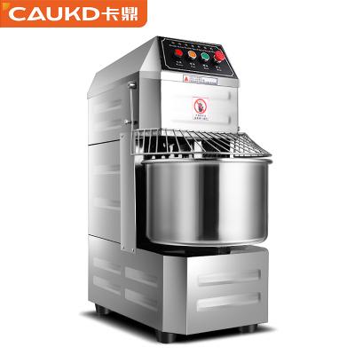 卡鼎商用和面機雙速雙動20升全自動攪拌機大型電動揉面機廚師機打面機10公斤打蛋器烘培20型 標準款