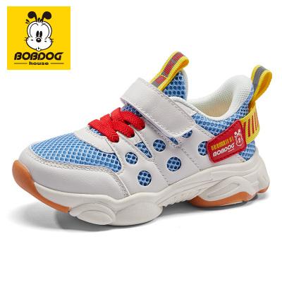 BOBDOG HOUSE 巴布豆童鞋2020春季學步鞋男童女童機能鞋寶寶鞋子小童潮鞋B2151