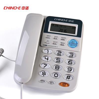 中諾(CHINO-E)電話機C168普通家用/辦公話機座機/免電池 灰白色