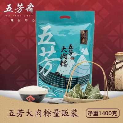 五芳斋大肉粽子端午节年货团购真空量贩140g*10只嘉兴粽子肉粽