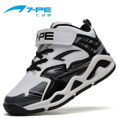 七波輝兒童籃球鞋男童青少年運動鞋春秋新款小學生透氣藍球鞋