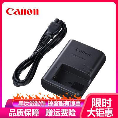 佳能(Canon) LC-E12C E12原裝電池充電器 適合單反EOS 100D微單相機M100、M50、M10、M2