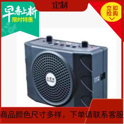 -898擴音器教功率擴音器頭戴便捷式喇叭播音喊話器