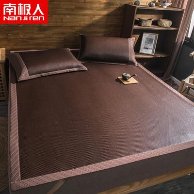 南极人(NanJiren)家纺 夏季凉席/凉枕套件可折叠藤席三件套 床上用品纯色印尼藤席凉席套件空调席子
