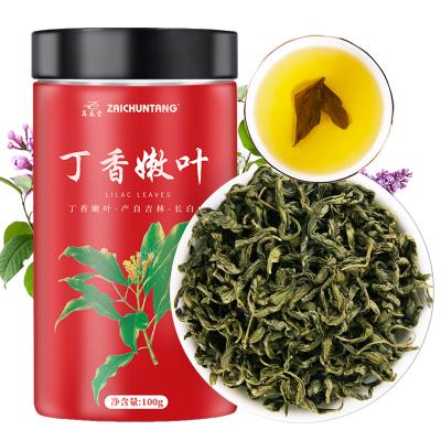 買1發3共300g再春堂丁香茶300g 溫胃茶香氣清新 花草茶養生茶飲袋泡 瓶裝