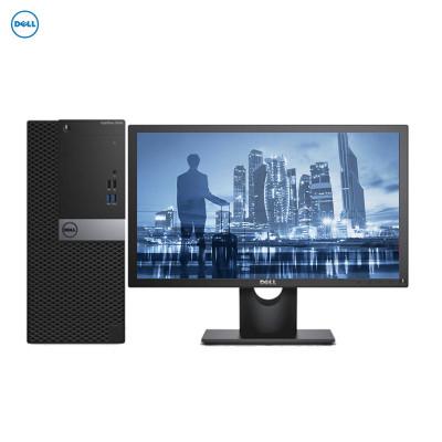 戴尔(DELL)Optiplex3050MT 商用台式电脑 23.8英寸显示器(Intel i5-7500 8GB 1TB DVD刻录 Win10H)商用办公 家用娱乐 性价比机
