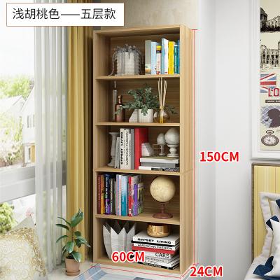 飄窗柜置物架窗臺書架小書柜陽臺榻榻米收納柜儲物柜柜子自由組合定制 5層淺胡桃