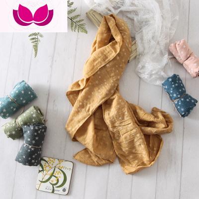 2018新款兒童圍巾可愛棉麻寶寶絲巾男女童百搭星星圍脖親子純圍巾