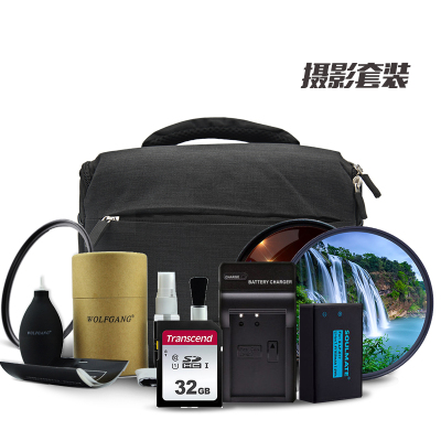 攝影包二 (單反相機750D/200D II18-55鏡頭配件內存卡 單反數碼相機包 UV鏡 電池等配件套餐二) 的士客
