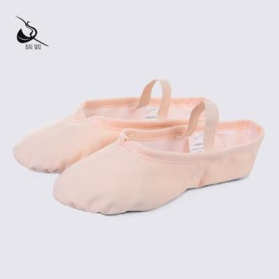 柏屋舞苑芭蕾舞蹈软底练功鞋 初级防滑一底猫爪瑜伽形体鞋健美 肉粉色