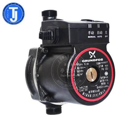 丹麥格蘭富水泵UPA90家用全自動微型熱水器加壓泵UPA15-90自來水增壓泵靜音泵全自動無噪音小戶型太陽能出水增壓泵