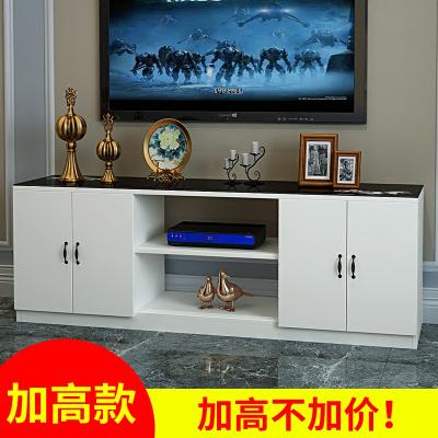 妙旭簡約現代電視柜鋼化玻璃簡易客廳組合地柜小戶型臥室高款電視機柜
