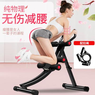 多德士健腹器懶人滑翔收腹機腹部運動鍛煉健身器材家用腹肌訓練多功能美腰機