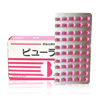 日本原裝進口皇漢堂丸小粉丸藥清腸丸 整腸丸 潤腸, 腹脹腸胃養護50粒拆盒體驗裝
