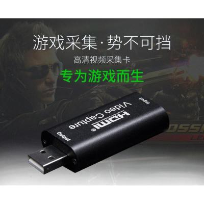 HDMI高清1080P視頻采集卡USB2.0會議課程PS4游戲直播圖像視頻錄制