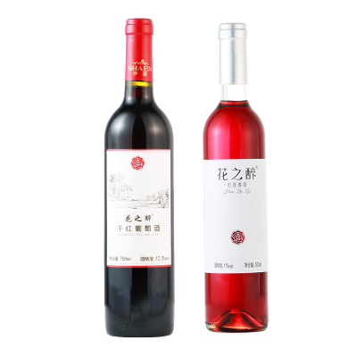 花之醉 红玫瑰酒和葡萄酒甜酒女士果酒低度清酒套装